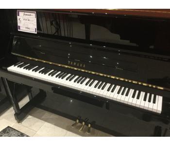 Klavier YAMAHA P121Silent NOIR BRILLANT