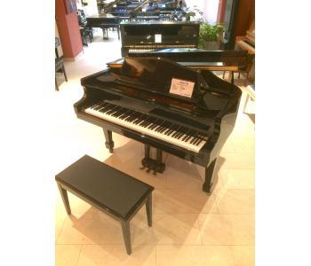 Piano à queue SAMICK SIG50