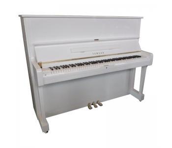 piano d'occasion Yamaha U3 blanc brillant