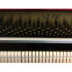 piano_droit_yamaha b2occasion.jpg