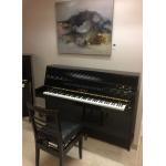 Piano droit YAMAHA d'occasion